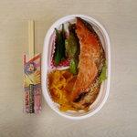 魚光 - 料理写真:鮭弁当。鮭が大きい。
