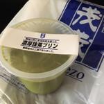 三代目茂蔵豆富 - 濃厚抹茶プリン(140円)※日曜限定