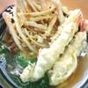 ぶんごうどん - 料理写真: