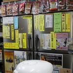 60503502 - 2016.12 店内に所狭しと貼られた短冊♪