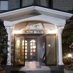 ロダン - お店入口
