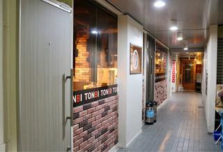 焼肉 とんび 栄店 - 女子大エリアの栄タワービル1Fです