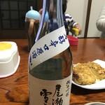 龍神酒造 - 純米吟醸は辛口超淡麗