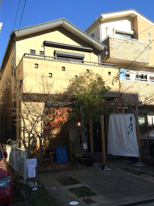 Soba Cafe 日本の暮らし