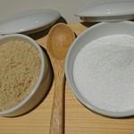 オルト - 珈琲、紅茶に入れるお砂糖は2種類