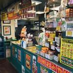 ラッキーピエロ - ラッキーピエロ ベイエリア本店(北海道函館市末広町)注文カウンター