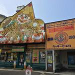 ラッキーピエロ - ラッキーピエロ ベイエリア本店(北海道函館市末広町)外観