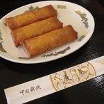 慶華 - 料理写真:春巻き