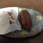 いさみ屋 - かりんとう饅頭