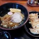 三宝軒 - 『Aセット(醤油ラーメンと餃子)』850円(税込8%)