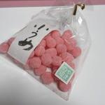 やまの辺菓子店 - 料理写真:小うめ