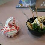 結ハウス - ラズベリーソフト と わらび餅パフェ