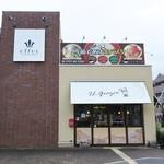 イルグラッチェ - お店の外観