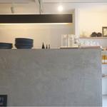 ゼルコバ食堂 -