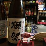 海鮮茶や田すけ -