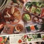 しゃぶしゃぶ温野菜 すすきの南4条店 -