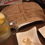 piccolo MODENA - お通しのチーズの醤油漬け