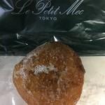 ル・プチメック東京 - ベニエ