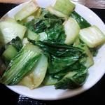 ナマステネパール - サブジは何故か青梗菜