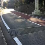 和洋御菓子 玉屋 - この長い上り坂の上に佛現寺さんはある。