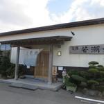 玄海 若潮丸 - 国道495号線沿い、道の駅むなかたの近くにある海鮮料理のお店です。
