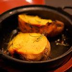 Japanese Vegetable House 菜 - 安納芋のバター焼き(600円)