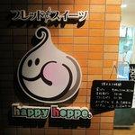 """happy hoppe - """"happy hoppe""""のマークアップ。"""