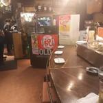 海平商店 -