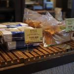 60523460 - [2016.12]picotの食パンを使った「銀かつサンド」も販売!