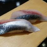 沼津魚がし鮨 流れ鮨 - 生鯖