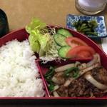 喫茶れもん - 料理写真:焼肉定食
