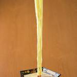 一蘭 - 合格麺