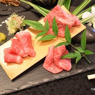 肉の味がしっかりと感じれる石垣牛