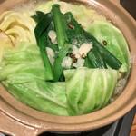 暁 - もつ鍋