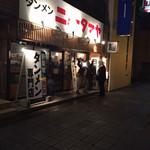 タンメン ニュータマヤ - お店の外観です☆。.:*・゜
