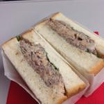 ワズ サンドイッチ - 自立します