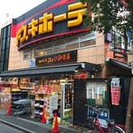 コメダ珈琲店 - 奥の方の入口