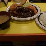 キッチンABC - ビーフシチューハンバーグセット 1050円