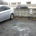 蒼屋 - 駐車場