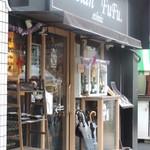 Asian FuFu.   - お店の入口