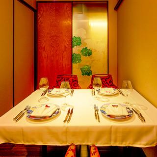 全室完全個室。14の趣の異なる贅沢な和の空間