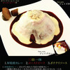 ジェイズカレー - 料理写真:ジェイズ丼。合わさって至極の味わい。