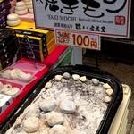 菓匠 芭蕉堂 - 焼餅