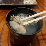 飛梅 - かき汁