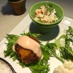 Cafe Wise Court 102 - アボカドとカニカマのサラダ&クリームコロッケ