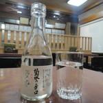 寿美吉 - 菊水(新潟)560円
