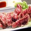 炭火焼肉ホルモン390 - 料理写真: