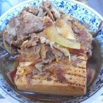 60547151 - 肉豆腐700円