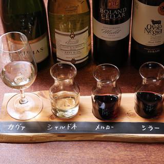 今月のワインを飲み比べできます!
