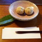 茶寮 宝泉 - 栗きんとん(1000円)